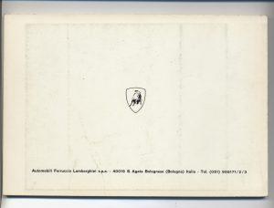 libretto sihlouette (3)